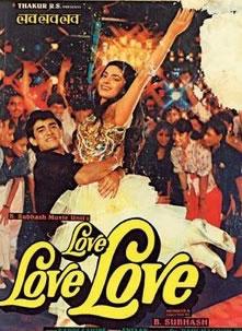 Смотреть фильм вверх тормашками индийский фильм